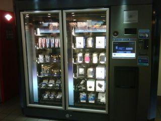Sony airport kiosk